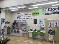 東松山セキチュー店店舗写真