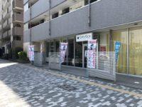 八王子大塚店店舗写真