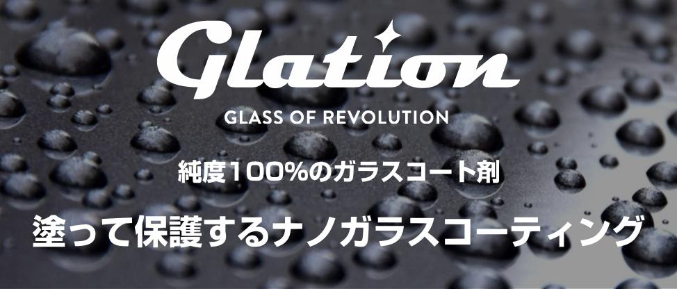 glasscoating-higashimatsuyama