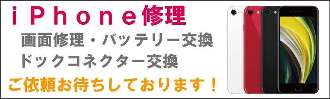 tsurugashima-image202005183