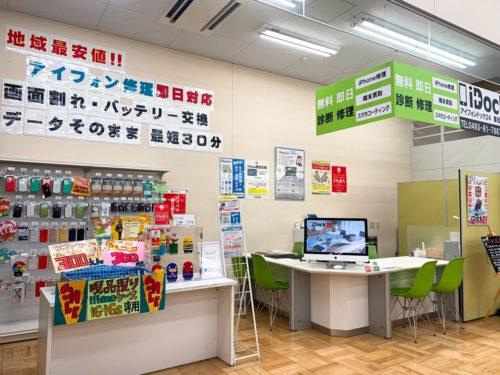 東松山セキチュー店 店内写真