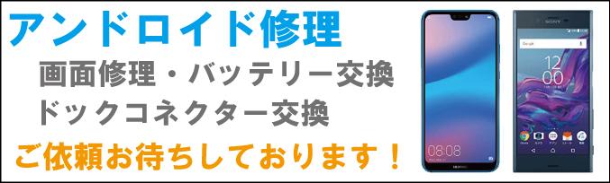 turugashimaimage20200518