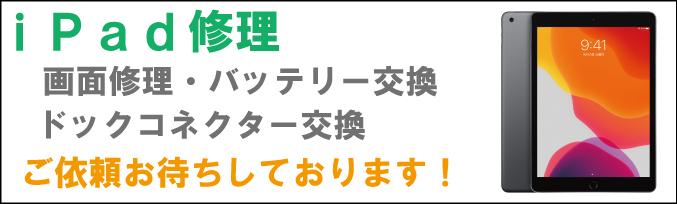 turugashimaimage202005182
