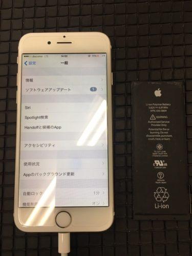 ueda01102