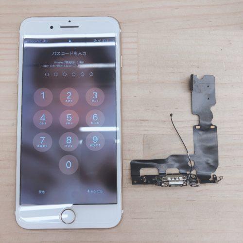 iPhone7PLUS ライトニング交換 東松山市 200114