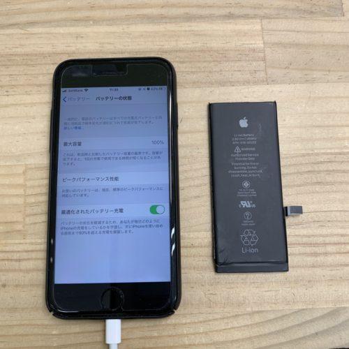 iPhone7 バッテリー交換 東松山市 200217