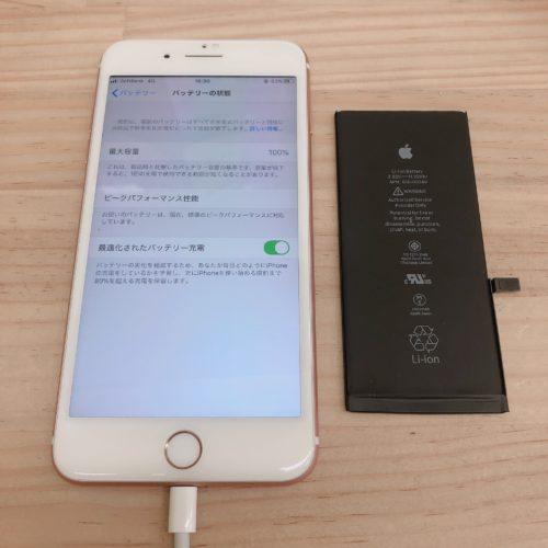 iPhone7PLUS 電池交換 鴻巣市 200225
