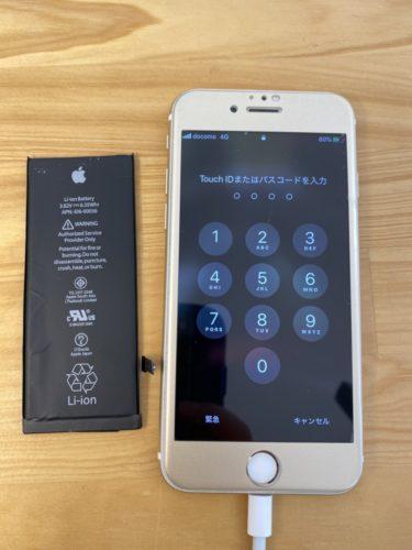 iPhone6s バッテリー交換 飯能市 200217