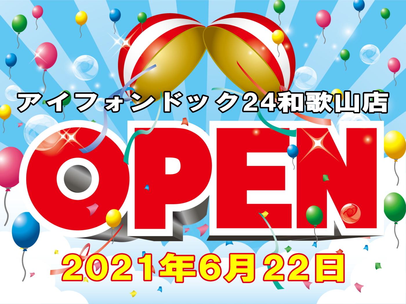 wakayama-open-21622